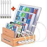ghj nghj Handy Ladestation USB Ladegerät mehrfach Ladestation für mehrere Geräte Smartphone Ladegerät für mehrere Handys USB Ladestation mehrfach aus Bambus mit 5 Kabel